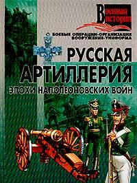 Dve Moskvy, ili Metafizika stolitsy.